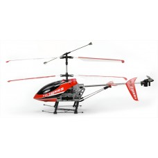 MJX T610 T10 Shuttle 3CH RC helicopter Gyro